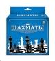 Шахматы + поле в коробке с европодвесом
